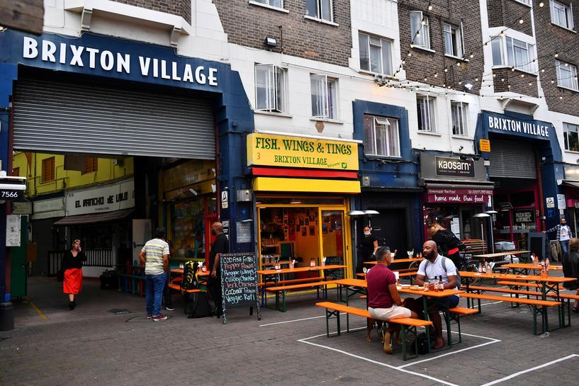 UK Small Business Loans
